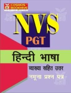 NVS PGT Exam Hindi Model Paper