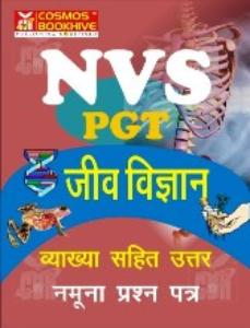 NVS PGT Exam Biology Model Paper